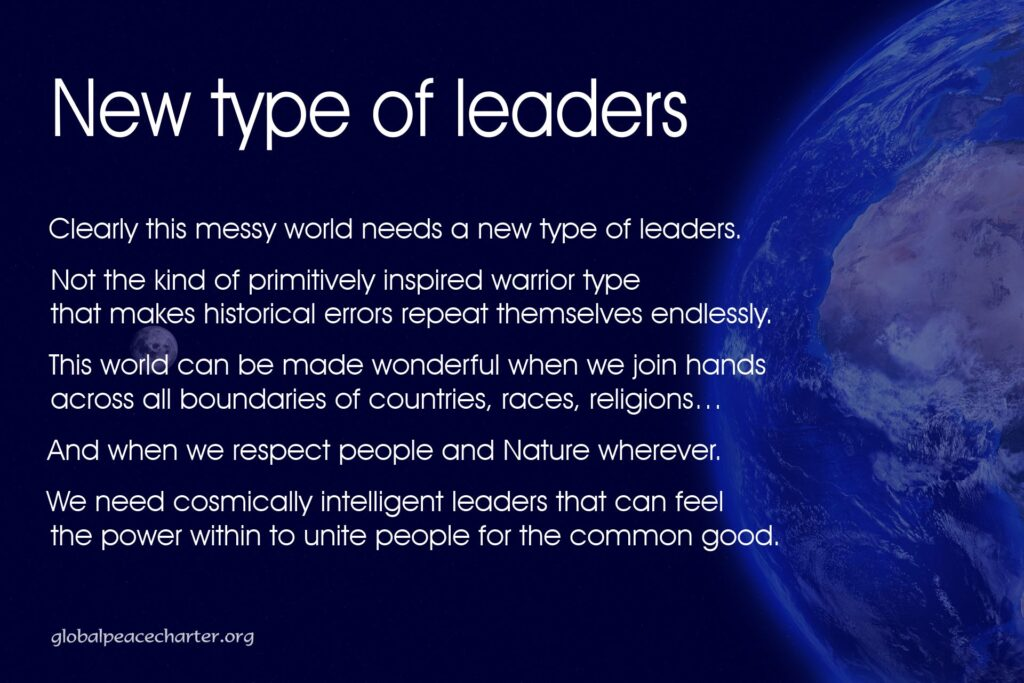 New type of leaders